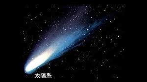 sun-comet.jpeg