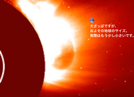 sun-earth-2013.png