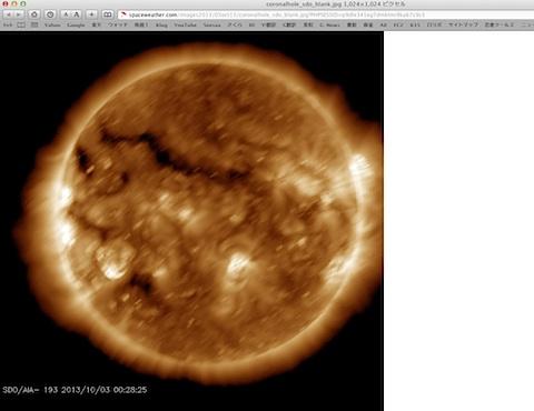 sun-sdao-2013-10-03.jpg