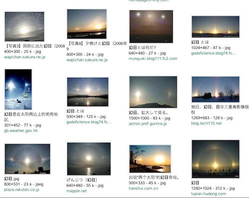 sun-sun-sun.jpg