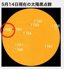 sunspot-0514.png