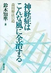 suzuki-chijun.jpg
