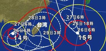 taiwan-2012-0826.jpg