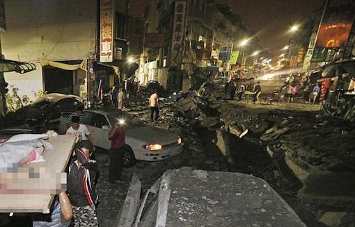 taiwan-explosion-01.jpg