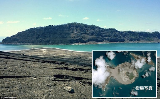 tonga-two-islands.jpg
