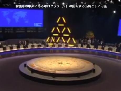 triangle-holograph.jpg
