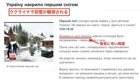 ukraine-10.jpg