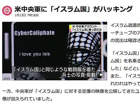 us-cyber-2015.jpg
