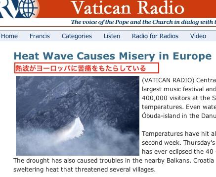 vatican-radio-2013-0808.jpg