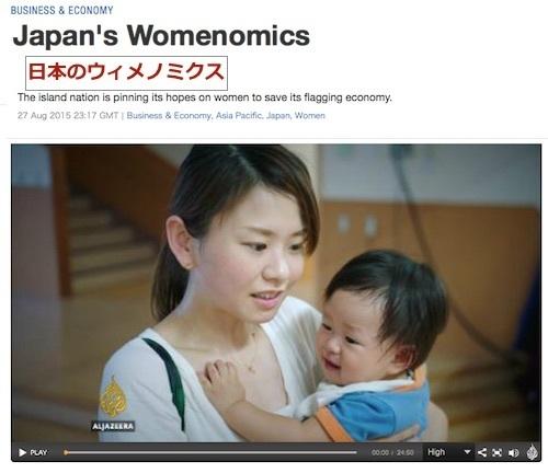 womenomics-1.jpg