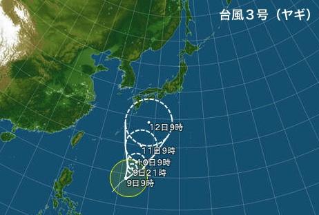 yagi-01.jpg